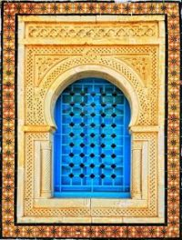 Arabic House Windows | www.pixshark.com - Images Galleries ...