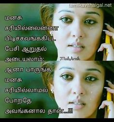 65 Cute Valentines Wallpapers Collection Tamil Kavithai Images 2017 Tamil Kavithai Images Text