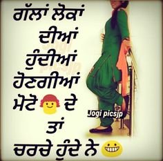 Jatt Quotes Wallpaper Pin By 💕 196 Rsh💕 On Jatti Quotes Pinterest Punjabi Quotes