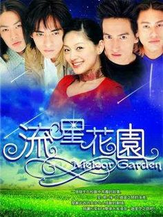 Aaron Yan Fall In Love With Me Wallpaper Meteor Garden Dramas And Gardens On Pinterest