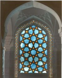 1000+ images about islamic windows on Pinterest | Islamic ...