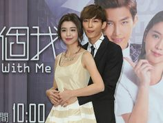 Aaron Yan Fall In Love With Me Wallpaper 1000 Images About Aaron Yan On Pinterest Aaron Yan