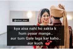 Couple Wallpaper Wid Quotes Shayariii Poiems Pinterest More Sad Ideas