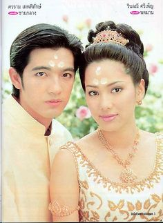 1000+ images about Everything Thai :) on Pinterest | Thai ...