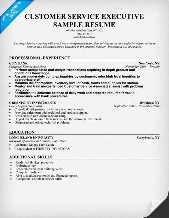 sample resume of customer care executive