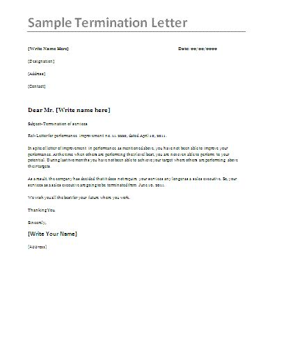 child care termination letter