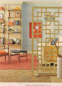 1960s, Living rooms and Living room designs on Pinterest