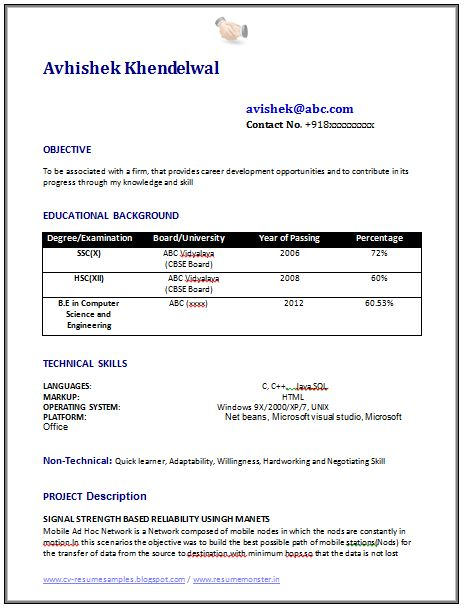 Sample Resume For Freshers Computer Science Engineers Pdf | Resume ...