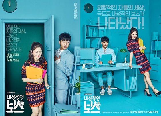 Image result for introvet boss drama korean