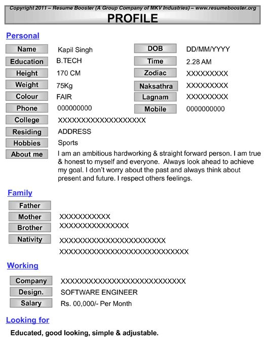 Matrimonial Resume Format Doc Professional Resume CV Maker - matrimonial resume format