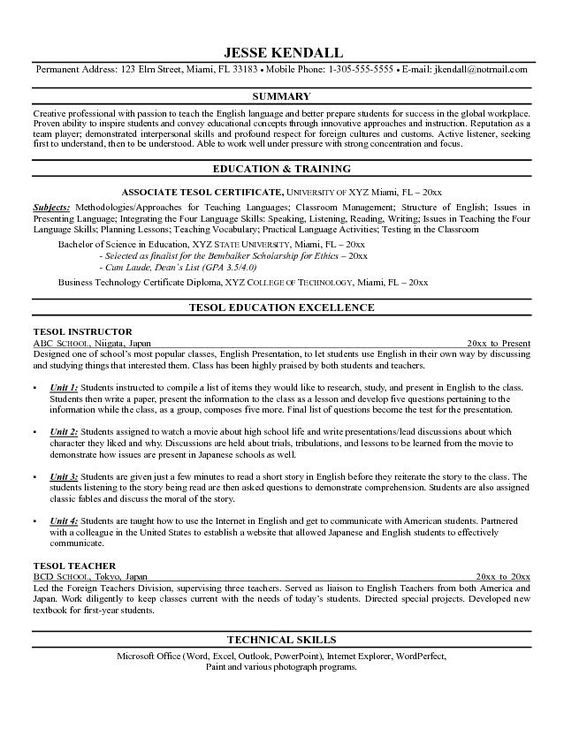 sample resume template for college application bank teller manager - how to write a teaching resume