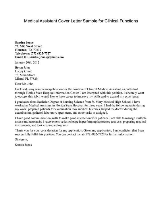 medical assistant externship cover letters