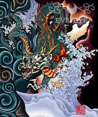 Japanese Art | Japanese Tattoo Art Motif Dragon_01 ...