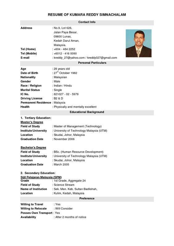 msn free resume templates