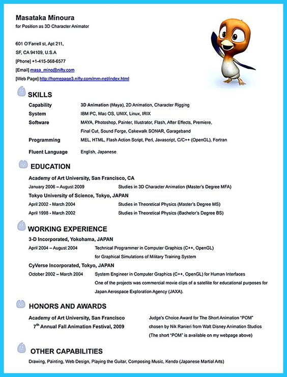 3d Character Animator Sample Resume Animator Resume Template 7 Free