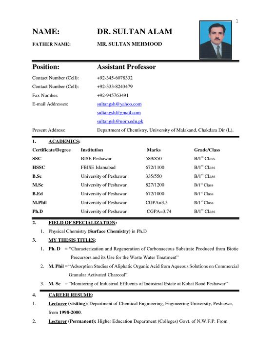Cover Letter For Hindi Teacher Resume   Create Resume Template Free JFC CZ as