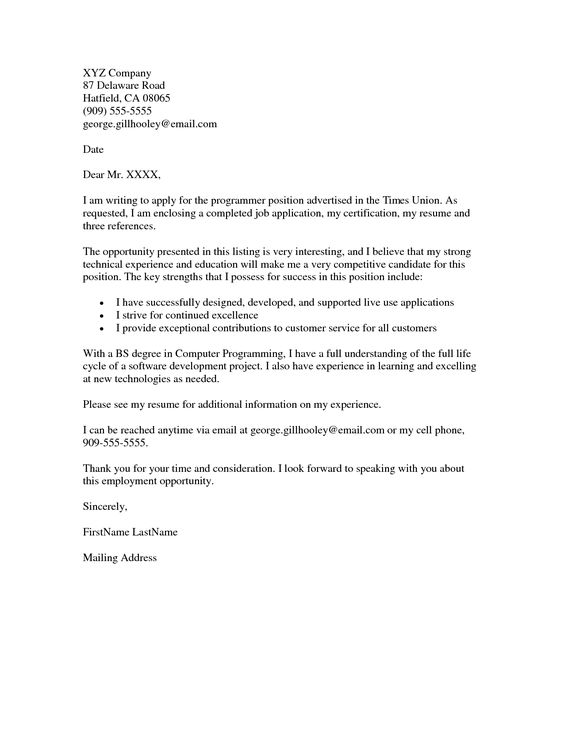 Application Letter Sample For Fresh Graduate Chemical Engineer What Does A Good Cover Letter Look Like Ask A Manager 2job