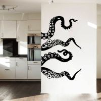 Wall Decal Vinyl Sticker Decals Art Home Decor Design