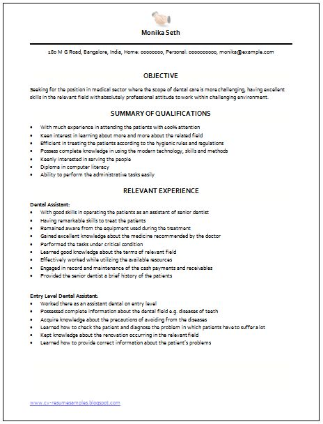 assistant program manager cover letter traditional book report - hairdresser resume examples