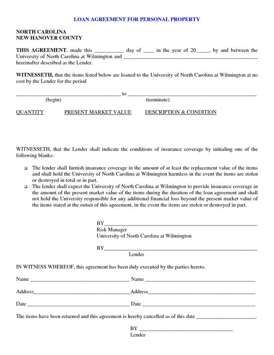 Personal Loan Documents - African Bank Loan Contact NumberMortgage - subordination agreement template