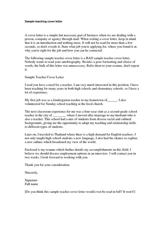 teacher cover letter with experience