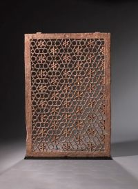 Poetry in Stone: Carved Screens from Sultanate and Mughal ...