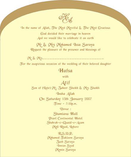 Muslim Wedding Invitations Wedding Love Pinterest