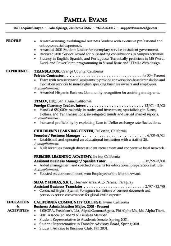 2018 Computer Science Internships Internships Business Student Resume Example Activities Student And