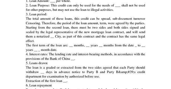 Employee Loan Agreement Template Canada – Employee Loan Agreement Template
