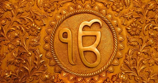 Sikh Girl Dumala Wallpaper Waheguru Ek Onkar Enlightenment Pinterest Spiritual
