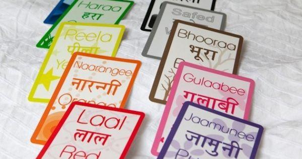 Job Application Letter In Gujarati Language Imia International Medical Interpreters Association Hindi Or Gujarati And English Color Flashcards For Kids