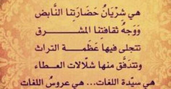 Literature Quotes Wallpapers صور مضحكة صور اطفال صور و حكم موقع صور Arabic