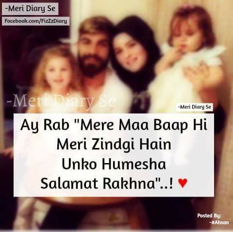 True Love Quotes Wallpaper In Hindi Mere Dairy Se Shayari With Hd Dp Check Out Mere Dairy Se