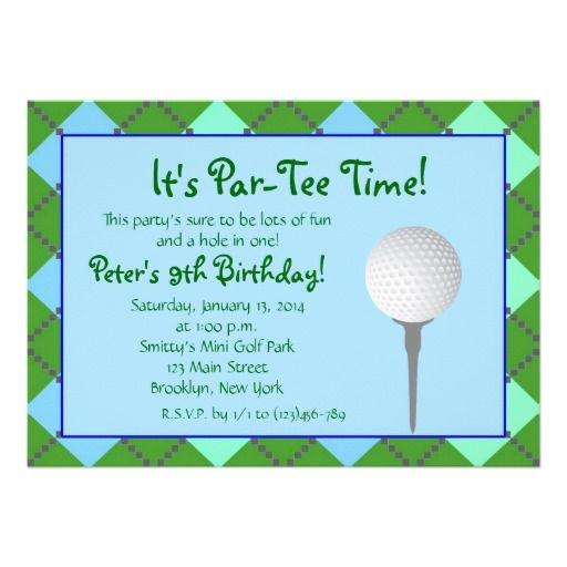 1000 Images About Mini Golf Birthday Invitations On Pinterest