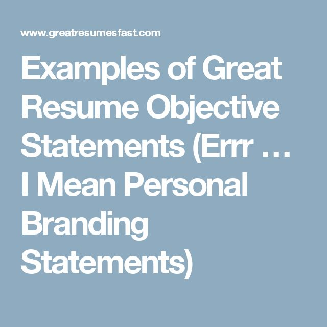 resume objective statements for sell