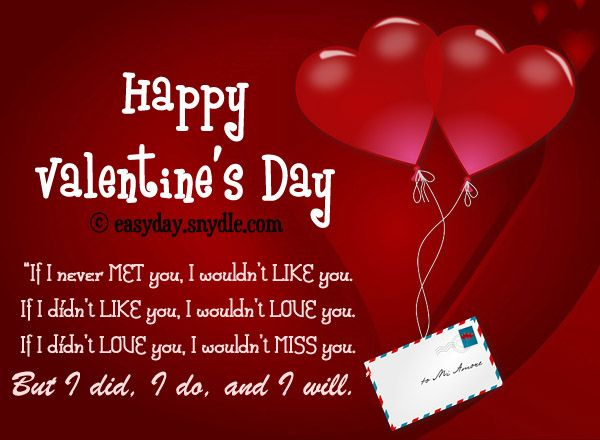 65 Cute Valentines Wallpapers Collection 1000 Images About Valentines Day Quotes On Pinterest