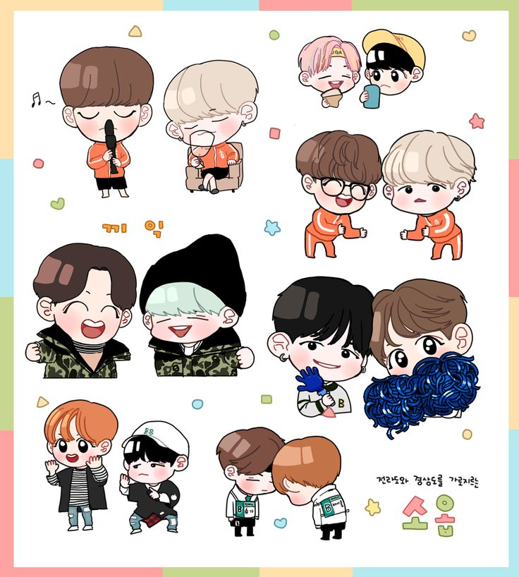 Yoonmin Cute Pictures For Wallpapers 66 Best Images About Fanart Bts On Pinterest