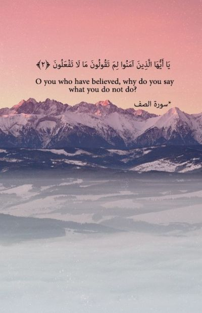 1113 best images about ARABIC/ENGLISH: Islam on Pinterest | Allah, Alhamdulillah and Arabic quotes