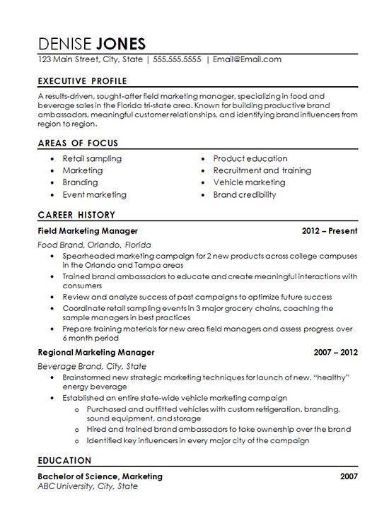 resume objective examples beauty industry
