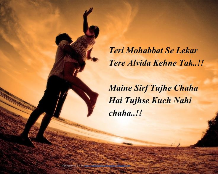 Broken Heart Boy Wallpapers With Quotes Urdu Love Chahat Hindi Status For Facebook Whatsapp Whatsapp