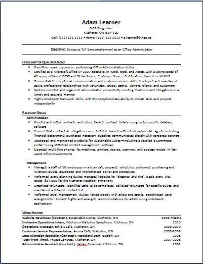gervais essay on atheism administrative supervisor resume esl - functional cv template
