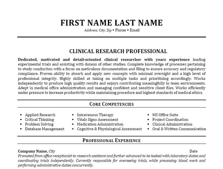 professional masters essay editor websites for college - pharmacy technician resume template