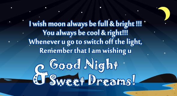 Cute Ways To Say I Love You Wallpaper Free Beautiful Good Night Wishes Images Free Download