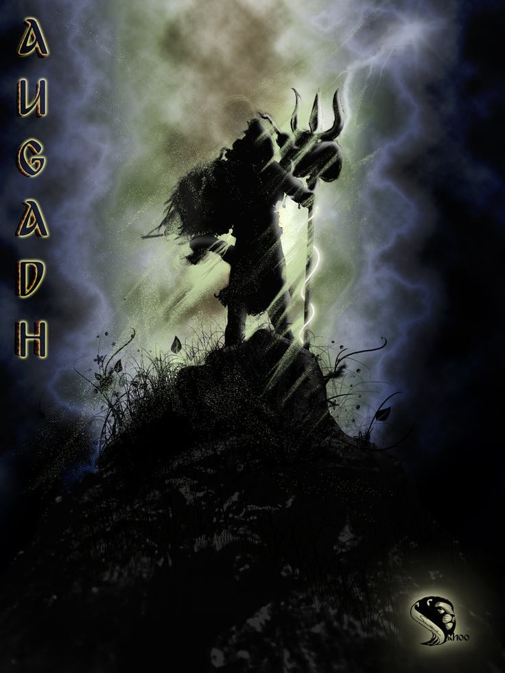 Shiva Animated Wallpaper Hd 37 Best Images About Shiva The Great On Pinterest Lord