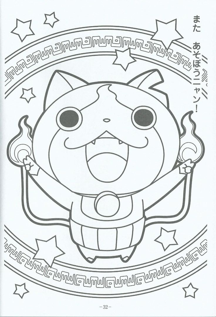 pikachu coloring book pikachu pokemon drawing at