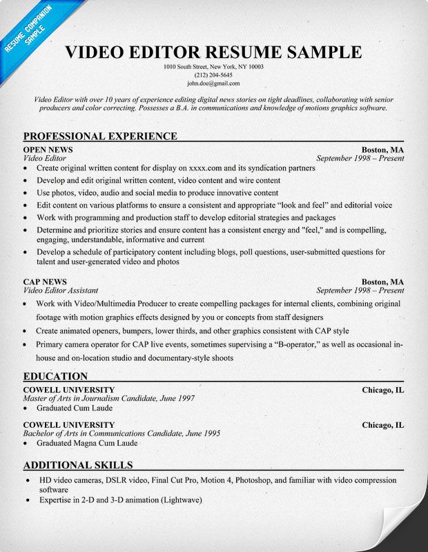 example skills for video editor resume