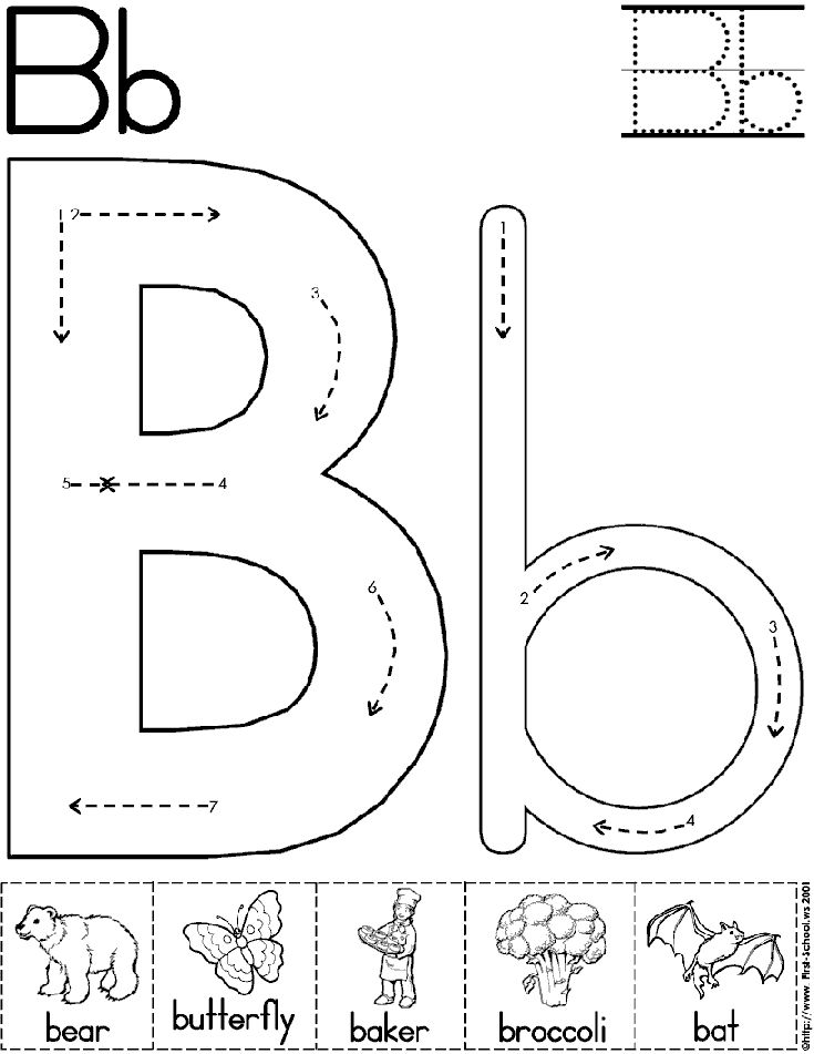 Letter B Worksheets For 3 Year Olds – Worksheets for 3 Year Olds