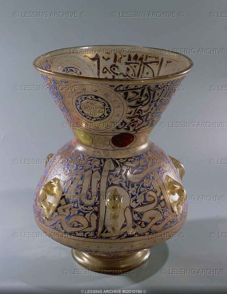 91 Best Images About Mosque Lamps On Pinterest