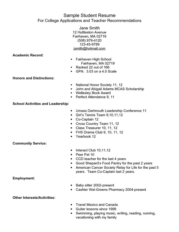 resumes examples for college applications