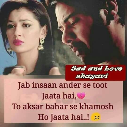Varun And Alia Hd Wallpapers Mere Dairy Se Love Sad Shayari With Couple Hd Dp Check